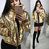 Женская стильная теплая куртка