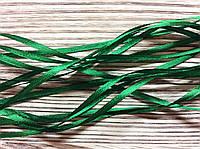 Лента атласная 0,3см Зеленая яркая 10м