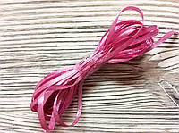 Лента атласная 0,3см Розовая светлая 6м