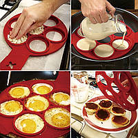 Форма для приготовления  оладий и яичницы FLIPPIN FANTASTIC
