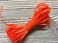 Лента атласная 0,3см Оранжевая яркая 5м