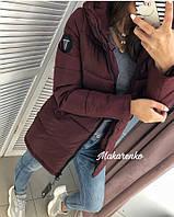 Женская теплая куртка с капюшоном, фото 1