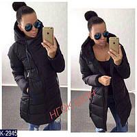 Куртка K-2945
