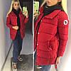 Женская теплая куртка-пальто с обманкой (утеплитель-холофайбер)