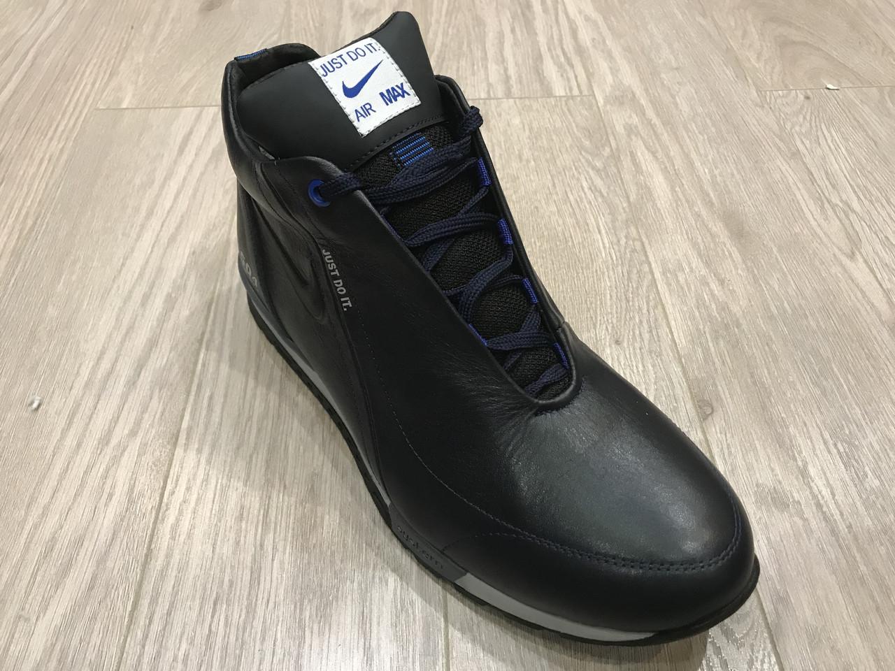 Мужские зимние кроссовки Nike / синие / 41 р