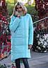 Женская зимняя куртка (мех натуральный енот)