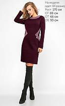 Женское теплое трикотажное платье на флисе (3102 lp), фото 3