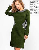 Женское теплое трикотажное платье на флисе (3102 lp)