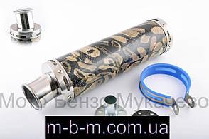 Глушитель тюнинг   300*90mm, креп. Ø48mm   нержавейка змеиная кожа, прямоток