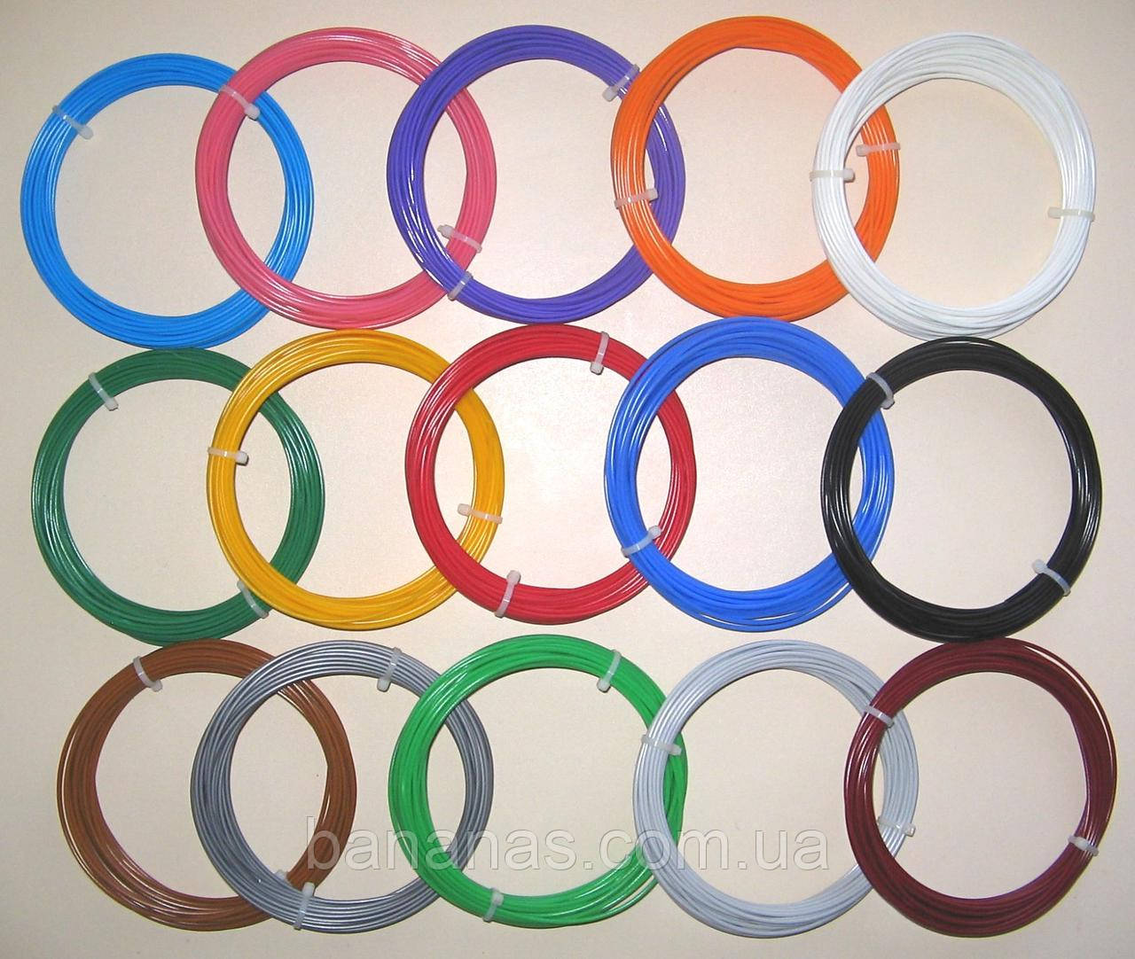 Набор ABS пластик для 3д ручки АБС нити.  15 цветов по 10 метров
