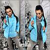 Женская теплая куртка  (утеплитель силикон 200)