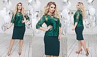 Костюм платье с накидкой в расцветках 26050, фото 1
