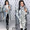 Женская теплая зимняя куртка (утеплитель-синтепон 200) (мод. 356)
