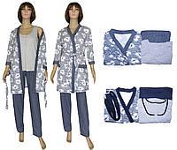 Снова в наличии серия женских утепленных домашних пижам с халатами Mindal Soft Dark Blue ТМ УКРТРИКОТАЖ!