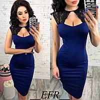 Женское платье № 276