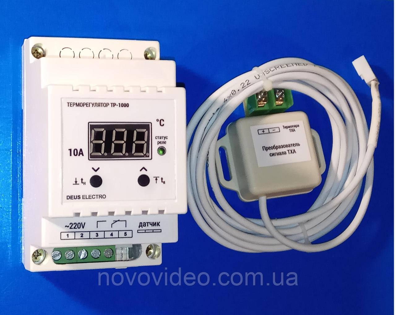 Терморегулятор для высоких температур с термопарой ТР-1000  на 10 А, 999°C