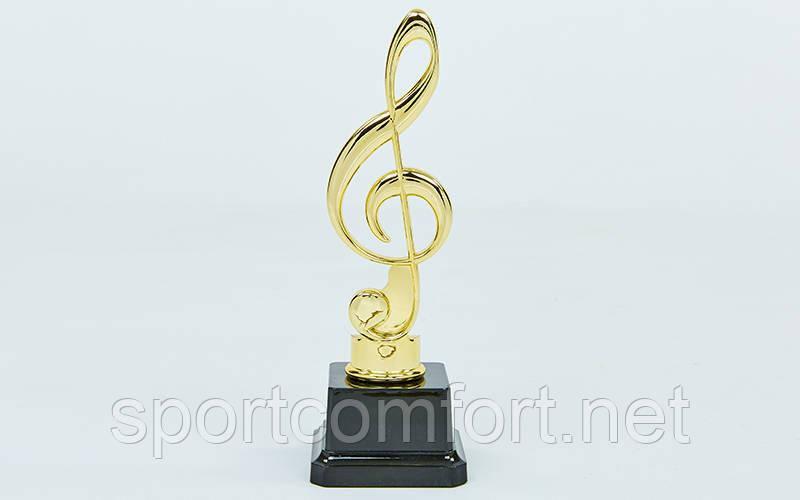 Нагорода музичний ключ 19 см