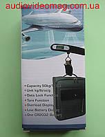 Компактный кантер (весы электронные), взвешивание от 0 до 50 кг, для туристов и путешественников