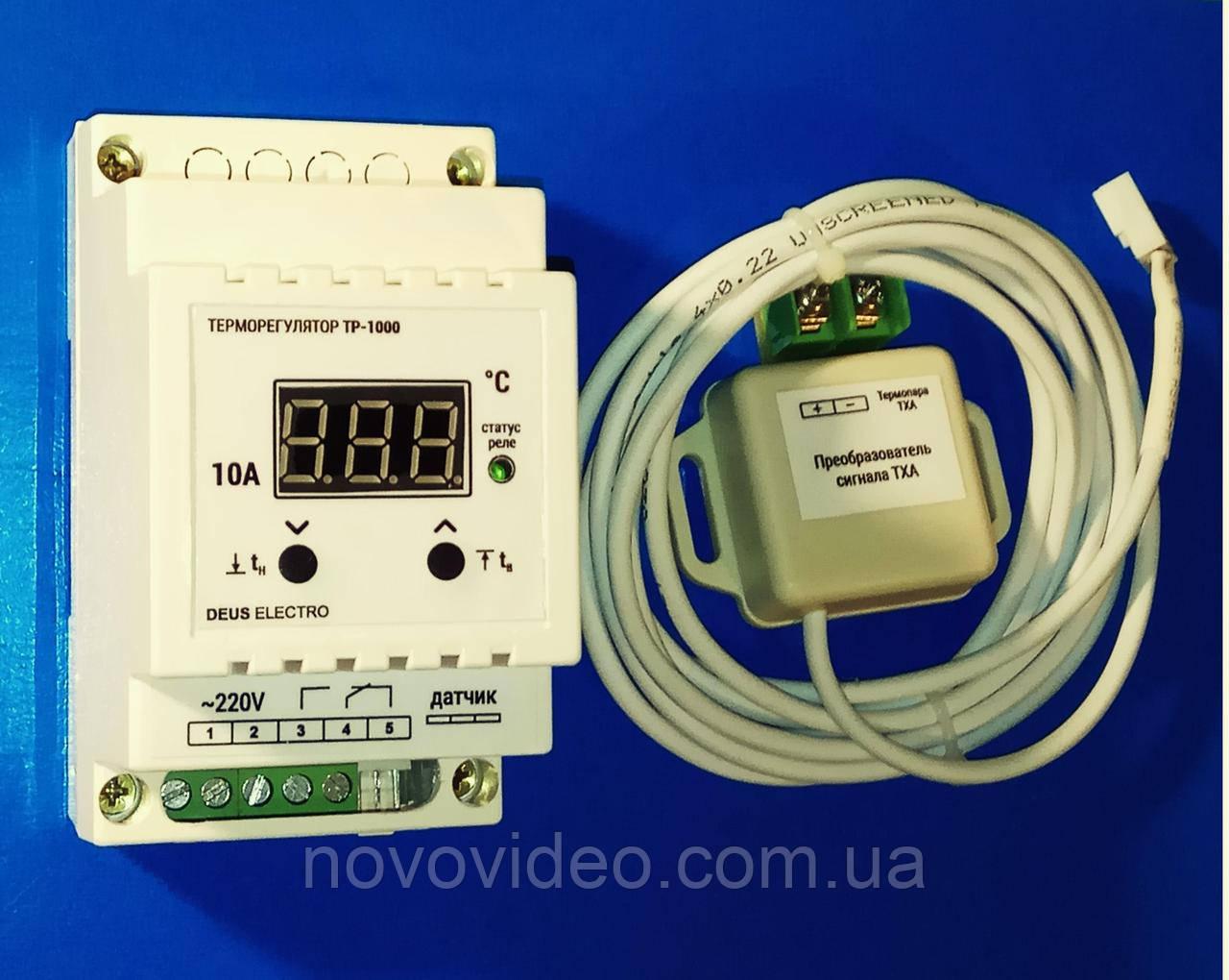 Терморегулятор для печи на DIN-рейку ТР-1000 до 650°C