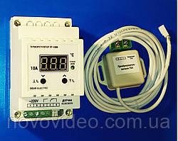 Терморегулятор для высоких температур на DIN-рейку ТР-1000 до 650°C