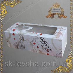 Коробка 140*55*45 мм. для макаронс ангелы окошко бабочка