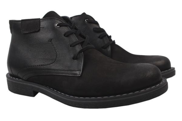afe28ff64 Ботинки Tapi нубук, цвет черный: купить по лучшей цене. ботинки ...