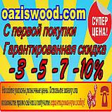 Сітка затіняюча, маскувальна рулон 8х50м 60% Угорщина захисна купити оптом від 1 рулону, фото 2