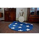 Ковер SKETCH  120 см круглый - FA68 голубой белый - звезды, фото 3