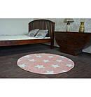 Ковер SKETCH  120 см круглый - FA68 розовый/кремовый - звезды, фото 2
