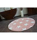 Ковер SKETCH  120 см круглый - FA68 розовый/кремовый - звезды, фото 4