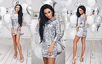 Платье нарядное пайетка в расцветках 26057, фото 1