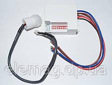 Вбудований Датчик руху 360ºС ZL8003 білий Z-Light