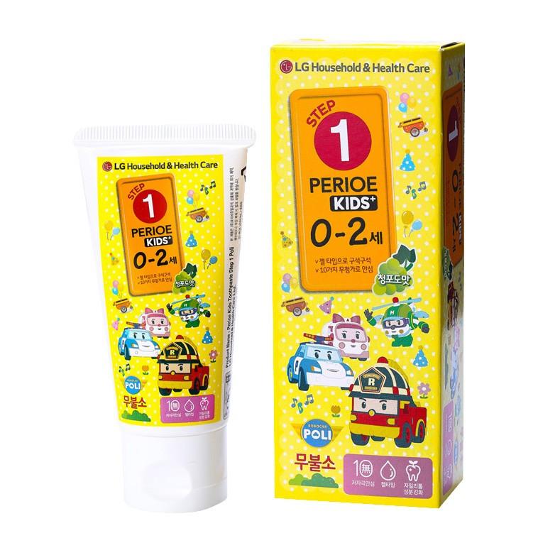 """Зубная паста для детей от 0 до 2 лет без фтора """"Зеленый виноград"""" 60 г (011869)"""