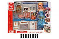 Игровой набор детская Кухня + Кукла 3021-2, световые и звуковые эффекты