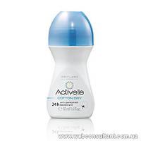 25281 Шариковый дезодорант-антиперспирант 24ч АКТИВЭЛЬ с натуральной пудрой хлопка Орифлейм Oriflame