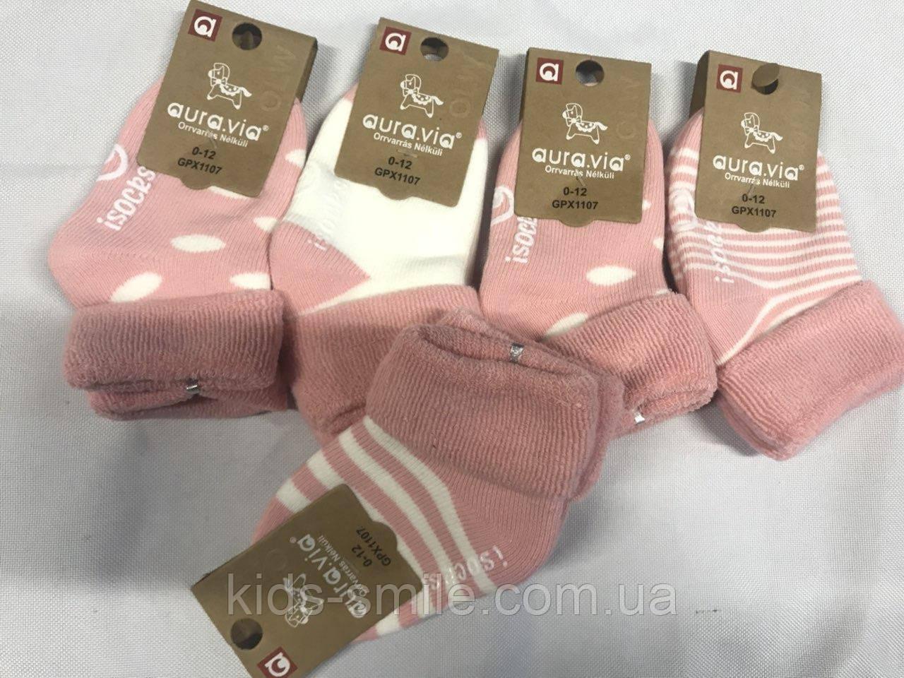 Носки детские теплые AURA.VIA