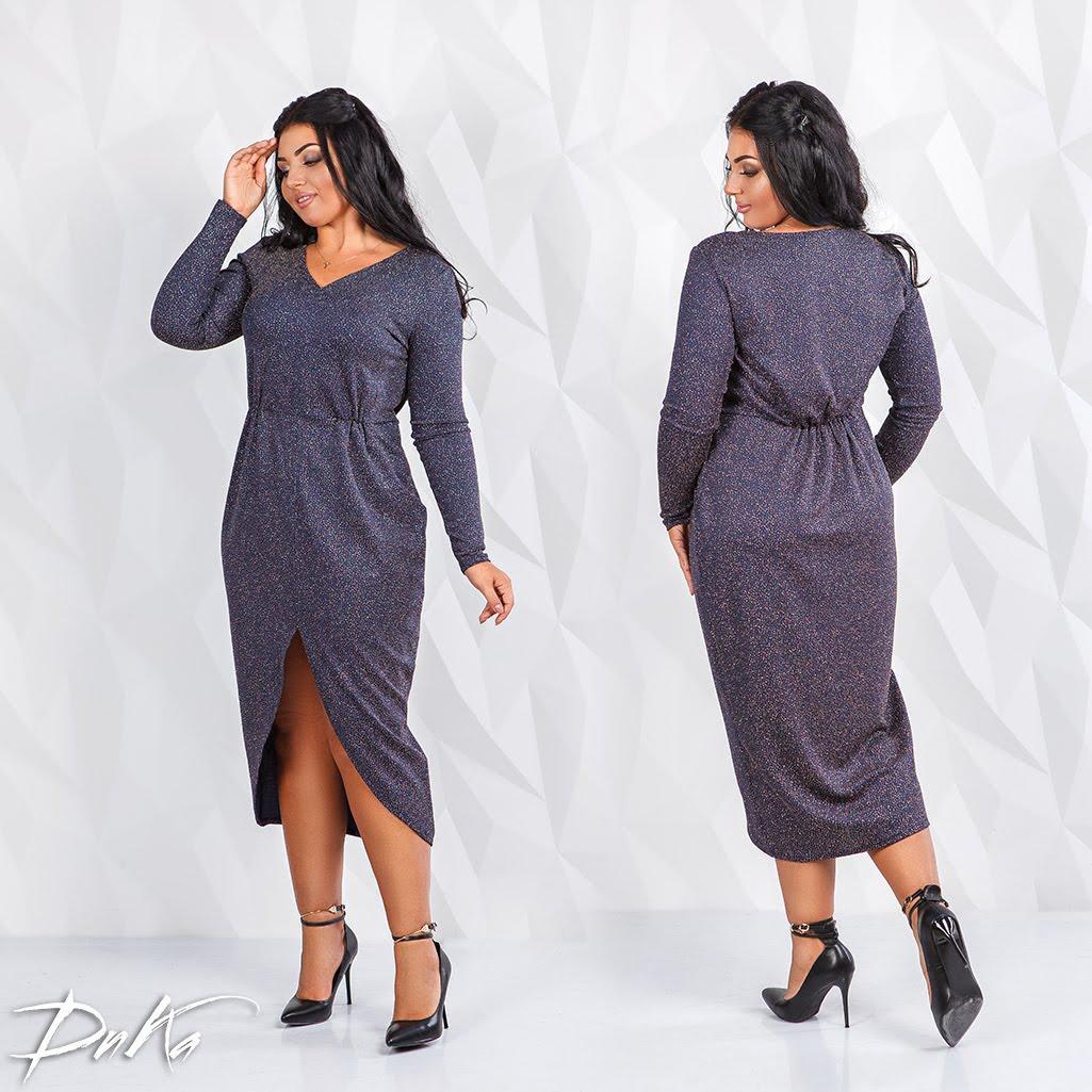 Батальное платье с люрексом