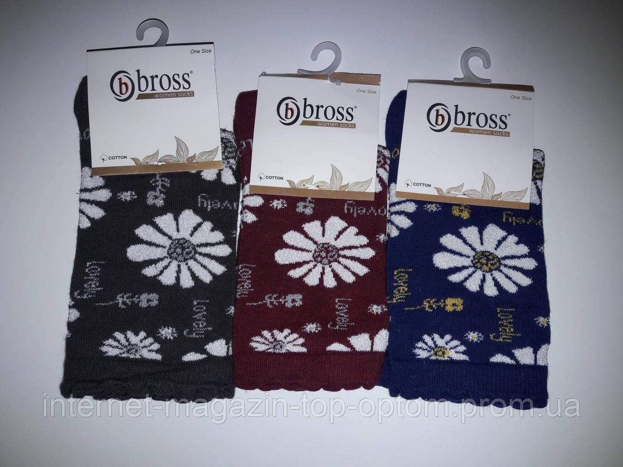 Шкарпетки жіночі весняні Турецькі хлопкові Bross