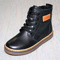 Зимние ботинки на мальчика в школу, LC Kids размер 31 32 33 35 36