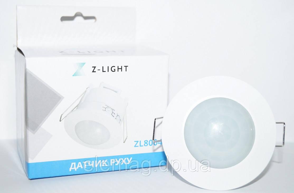 Датчик движения Z-light ZL 8004 потолочный врезной