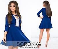 05243e1dd20 Одесса. Женское стильное платье с кружевом (рр.рр.42-44