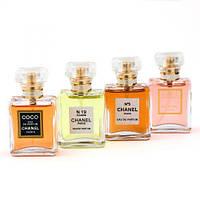 Подарочный набор Chanel Four sets of Perfume (4*20 ml)