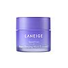 Увлажняющая ночная маска ЛАВАНДА Laneige MINIATURE Water Sleeping Mask 15ml (Lavender)