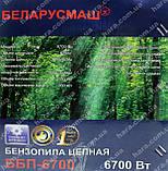 Бензопила Беларусмаш ББП-6700 (в металле, 6.7 Квт), фото 10