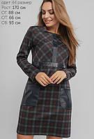 Женское клетчатое платье с экокожей (3103 lp)