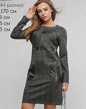 Женское клетчатое платье с экокожей (3103 lp), фото 2