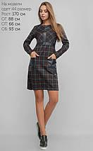 Женское клетчатое платье с экокожей (3103 lp), фото 3