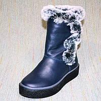 Зимние кожаные сапоги детские 36 размер в Украине. Сравнить цены ... 5b4affc1b5812