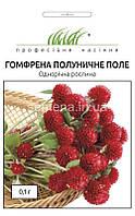 Насіння Гомфрена Полуничене поле (Gomphrena haageana Strawberry Fields) 0,2 г, фото 1