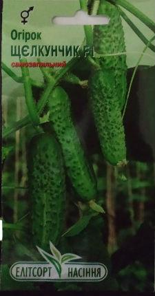 Семена огурца Щелкунчик F1 10 шт.